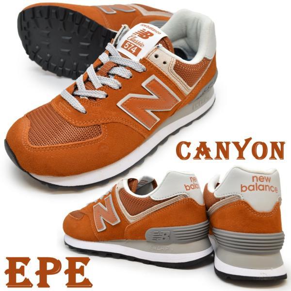 new balance ニューバランス ML574 EPE EPF EPH メンズ レディース スニーカー ローカット 紐靴 ランニング ウ