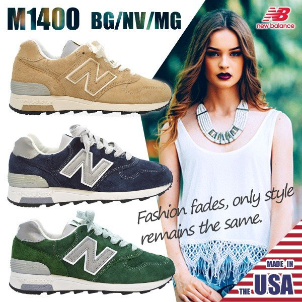 new balance ニューバランス M1400 MG MOUNTAIN GREEN NV NAVY BE BEIGE MADE IN USA|try-group|02
