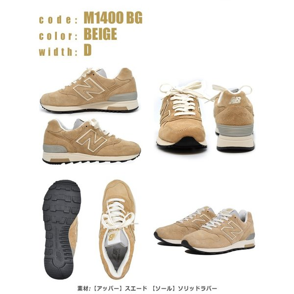 new balance ニューバランス/M1400/MG:MOUNTAIN GREEN/NV:NAVY/BE:BEIGE/MADE IN USA|try-group|04