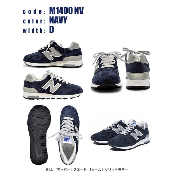 new balance ニューバランス/M1400/MG:MOUNTAIN GREEN/NV:NAVY/BE:BEIGE/MADE IN USA|try-group|06