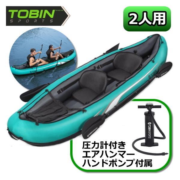 カヤック 2人用 インフレータブル 耐荷重200kg 二人乗り ゴムボート フィッシング 川 湖 海 カヌー Tobin Sports Wavebreak Inflatable Kayak トービンスポーツ