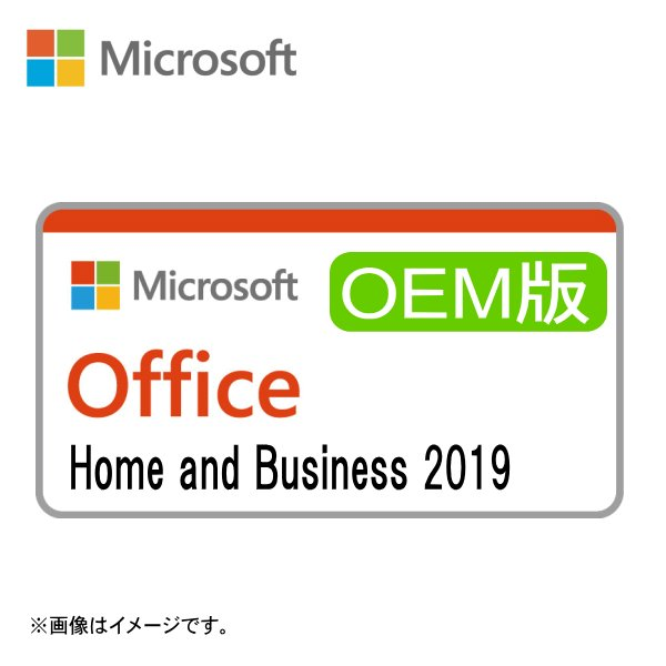HP デスクトップ 新品 本体 ProDesk 400 G5 SF CT 2ZX70AV-ACCZ Office Home and Business 2019 OEM Windows 10 Pro 64bit Core i5 4GB 500GB DVD 2ZX70AVACCZ|try3|07