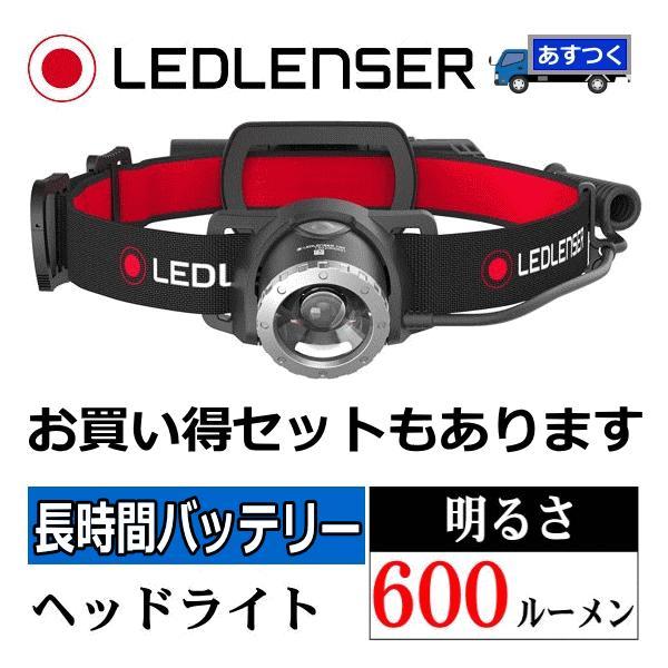 国内正規品 LEDヘッドライト レッドレンザー 充電式ヘッドライト H8R 500853 明るさ最大600ルーメン 点灯時間最長120時間 照射距離 150m 防水 LED LENSER|try3