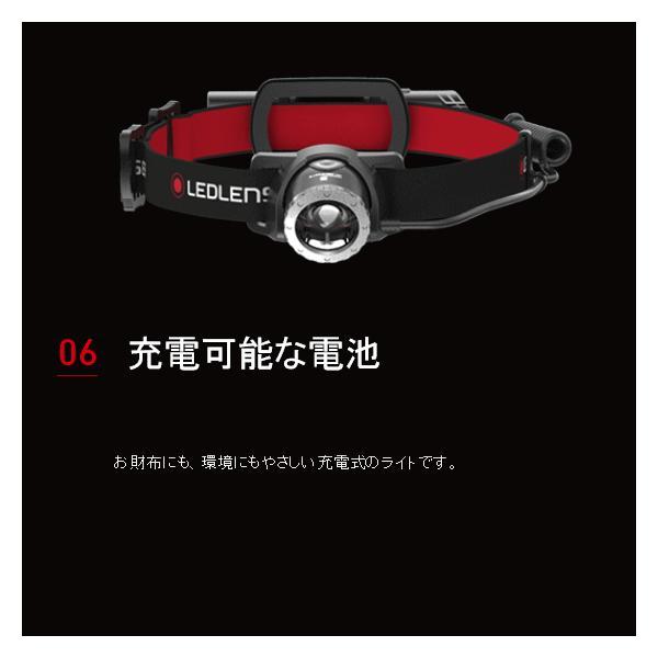 国内正規品 LEDヘッドライト レッドレンザー 充電式ヘッドライト H8R 500853 明るさ最大600ルーメン 点灯時間最長120時間 照射距離 150m 防水 LED LENSER|try3|07