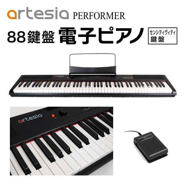Artesia 電子ピアノ 88鍵盤 PERFORMER/BK ブラック 軽量スリム設計 乾電池 2way駆動 12種類の音色 サスティンペダル付属 PERFORMER BK 軽量 ピアノ|try3