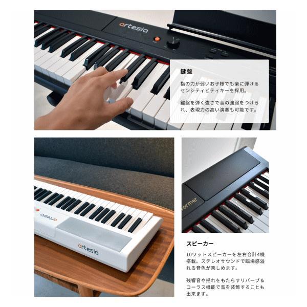 Artesia 電子ピアノ 88鍵盤 PERFORMER/BK ブラック 軽量スリム設計 乾電池 2way駆動 12種類の音色 サスティンペダル付属 PERFORMER BK 軽量 ピアノ|try3|04
