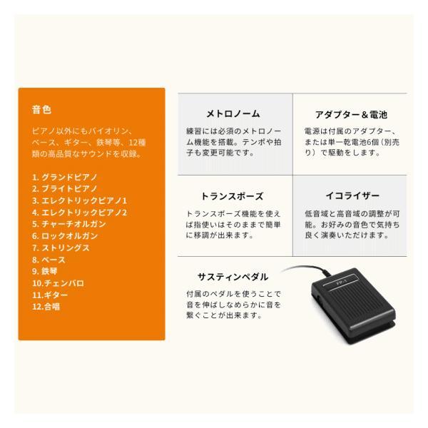 Artesia 電子ピアノ 88鍵盤 PERFORMER/BK ブラック 軽量スリム設計 乾電池 2way駆動 12種類の音色 サスティンペダル付属 PERFORMER BK 軽量 ピアノ|try3|05
