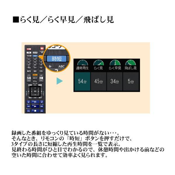 東芝 ブルーレイレコーダー本体 新品 1TB DBR-E1007 REGZA 1番組録画 時短機能 4K アップコンバート SeeQVault 3D対応 DBRE1007|try3|02