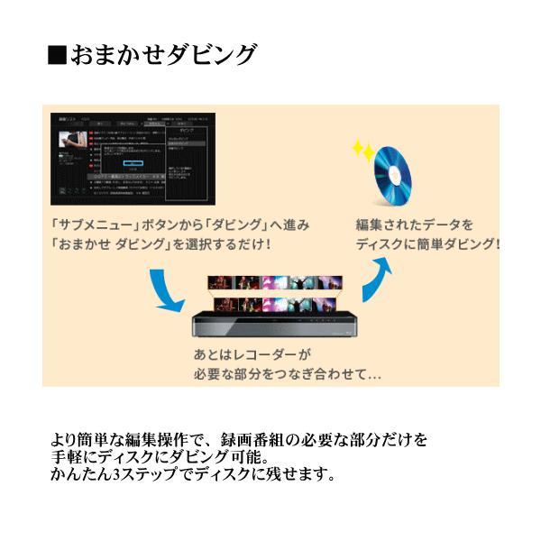 東芝 ブルーレイレコーダー本体 新品 1TB DBR-E1007 REGZA 1番組録画 時短機能 4K アップコンバート SeeQVault 3D対応 DBRE1007|try3|04