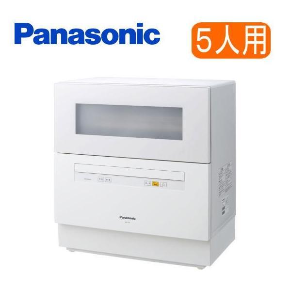 Panasonic NP-TH1-W 食器洗い機 食器乾燥器 ホワイト パナソニック 食器洗い乾燥機 エコナビ 5人用 食器点数40点 食器洗い機  バイオパワー除菌|try3