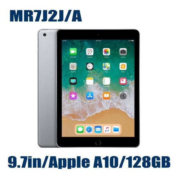 Apple MR7J2J/A iPad 本体 新品 9.7インチ 第6世代 Wi-Fiモデル 128GB スペースグレイ アップルペンシル Apple A10 指紋認証 Bluetooth 4.2 800万画素カメラ|try3