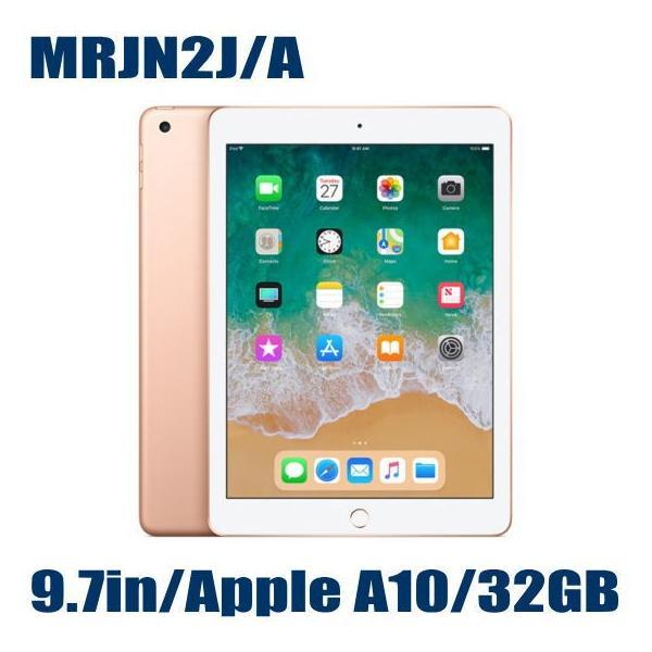 Apple iPad MRJN2J/A 新品 タブレット 9.7インチ 第6世代 Wi-Fiモデル 32GB ゴールド アップルペンシル対応 Apple A10 指紋認証 Bluetooth 800万画素|try3