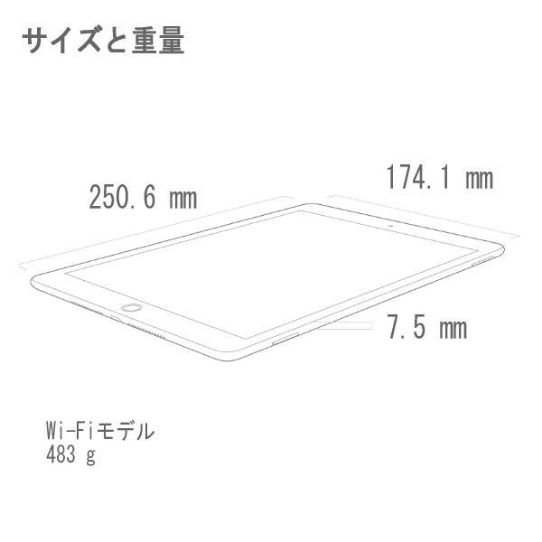 Apple iPad MW792J/A 128GB ゴールド Wi-Fiモデル 10.2型 Retinaディスプレイ MW792J 本体 アップルペンシル スマートキーボード対応 2019年秋モデル|try3|02