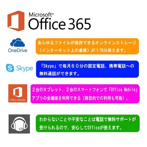 NEC LAVIE ノートパソコン 本体 Smart NS(B) Office搭載 筆ぐるめ シャンパンゴールド Windows 10 Home 15.6型 Celeron 4GB 500GB マウス付き PC-SN18CRSAB-2|try3|06