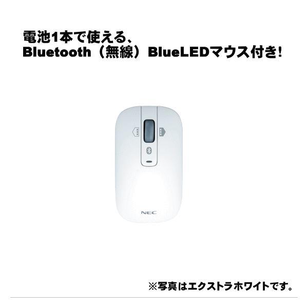 NEC LAVIE ノートパソコン 本体 Smart NS(B) Office搭載 筆ぐるめ シャンパンゴールド Windows 10 Home 15.6型 Celeron 4GB 500GB マウス付き PC-SN18CRSAB-2|try3|08