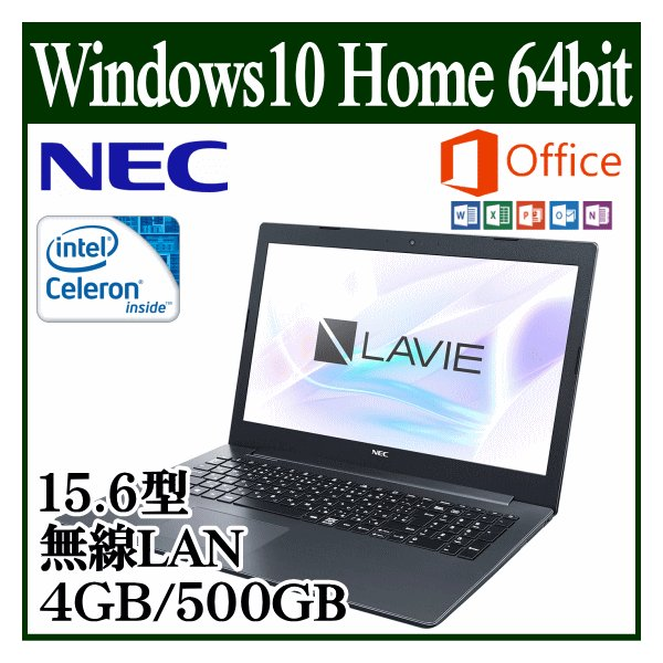 NEC ノートパソコン Office付き 新品 LAVIE Smart NS Windows10 Home 15.6型 Celeron 4GB 500GB 無線LAN DVD PC-SN11FLRDD-D カームブラック PCSN11|try3