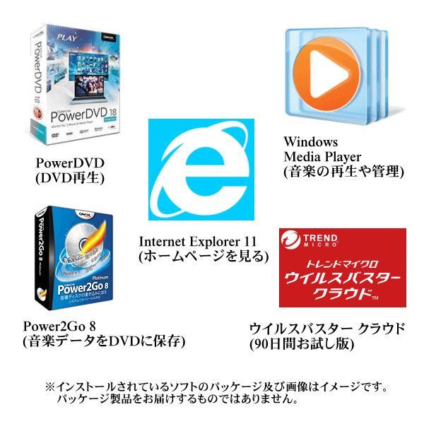 NEC ノートパソコン Office付き 新品 LAVIE Smart NS Windows10 Home 15.6型 Celeron 4GB 500GB 無線LAN DVD PC-SN11FLRDD-D カームブラック PCSN11|try3|06