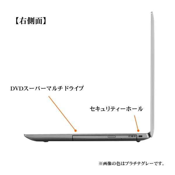 Lenovo ノートパソコン Corei7同等性能 SSD Ideapad 330S プラチナグレー Windows10 15.6型 フルHD Ryzen 7最上位 8GB SSD 256GB 81D2001MJP try3 05