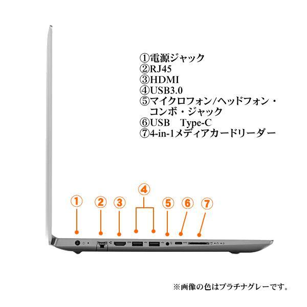 Lenovo ノートパソコン Corei7同等性能 SSD Ideapad 330S プラチナグレー Windows10 15.6型 フルHD Ryzen 7最上位 8GB SSD 256GB 81D2001MJP try3 06