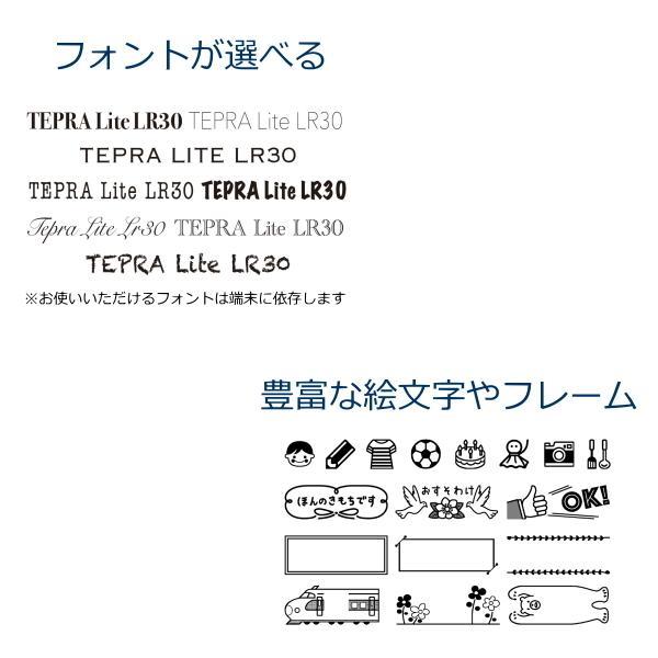 キングジム ラベルプリンタ− テプラ Lite LR30 ホワイト スマホ専用ラベルプリンター 手のひらサイズ 電池駆動 オフィス 入学準備 入学 KING JIM TEPRA|try3|07