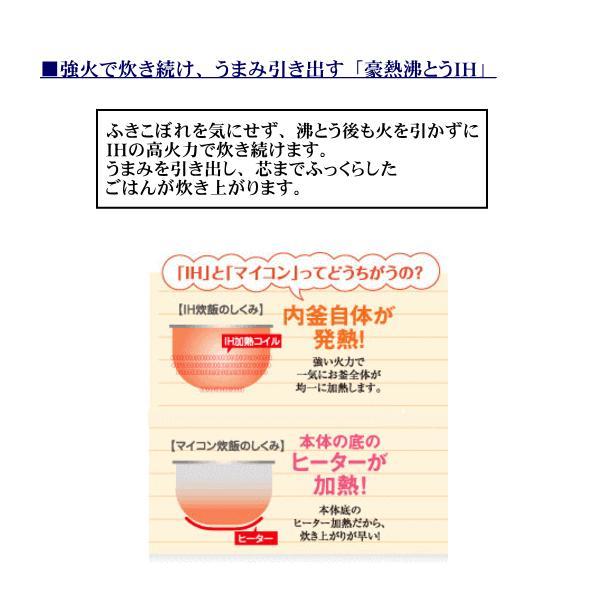 日本製 炊飯器 5合 象印 極め炊き IH NP-VI10-TA IH炊飯ジャー 5.5合炊き ブラウン 白米炊き分け3コース うるつや保温  ZOJIRUSHI try3 02