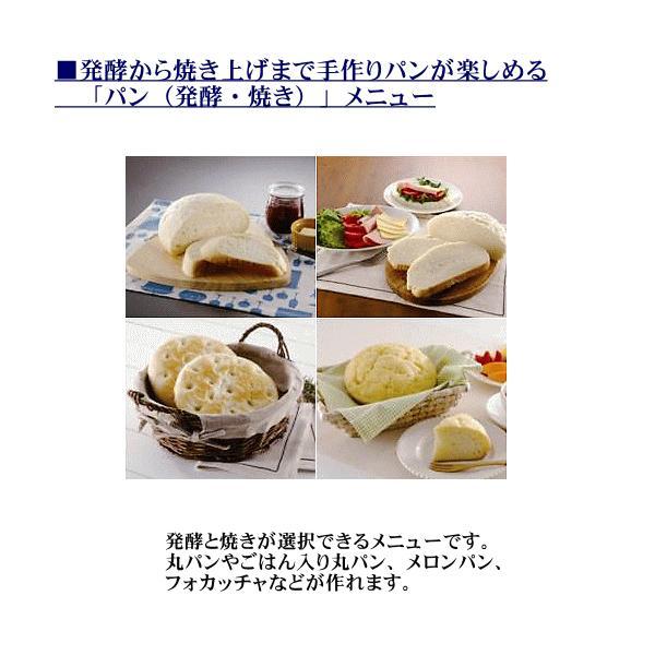 日本製 炊飯器 5合 象印 極め炊き IH NP-VI10-TA IH炊飯ジャー 5.5合炊き ブラウン 白米炊き分け3コース うるつや保温  ZOJIRUSHI try3 05