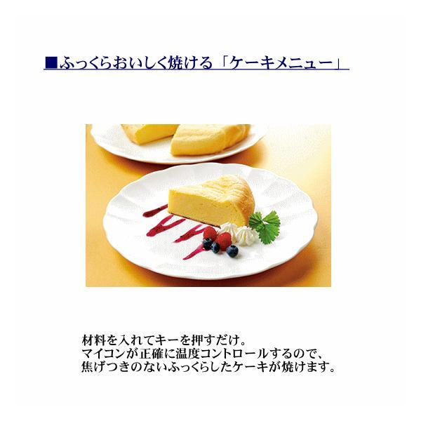 日本製 炊飯器 5合 象印 極め炊き IH NP-VI10-TA IH炊飯ジャー 5.5合炊き ブラウン 白米炊き分け3コース うるつや保温  ZOJIRUSHI try3 06