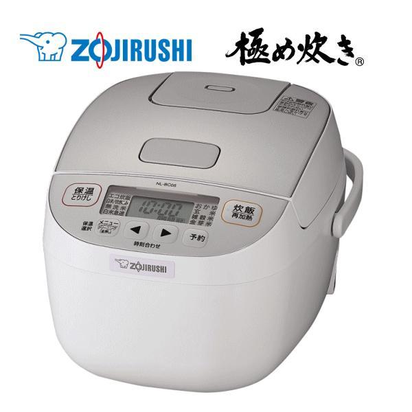 象印 ZOJIRUSHI NL-BC05-WA 炊飯器 小容量マイコン炊飯ジャー 極め炊き 炊飯器 3合炊き ホワイト|try3