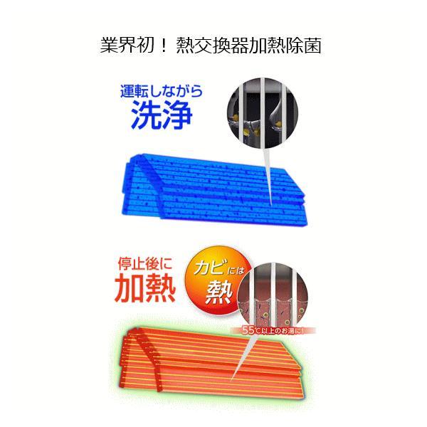 富士通ゼネラル ルームエアコン nocria ノクリア Cシリーズ AS-C28J-W 冷房8-12畳 暖房8-10畳 室外機 AO-C28J 冷暖房エアコン コンパクト ASC28JW ASC28J try3 02