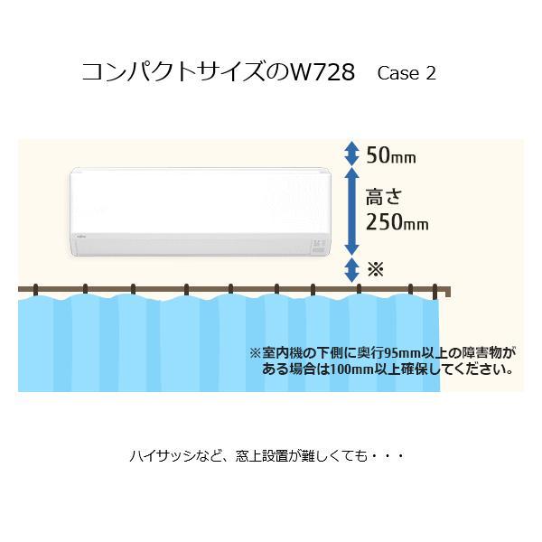 富士通ゼネラル ルームエアコン nocria ノクリア Cシリーズ AS-C28J-W 冷房8-12畳 暖房8-10畳 室外機 AO-C28J 冷暖房エアコン コンパクト ASC28JW ASC28J try3 12