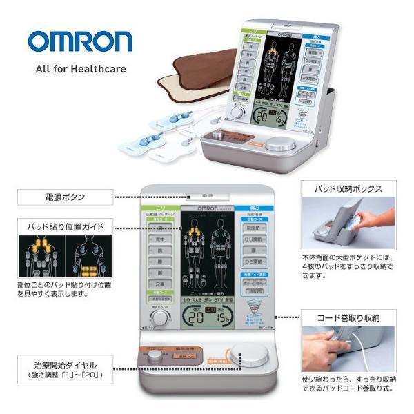 オムロン 低周波治療器 HV-F5200 OMRON 電気治療器 温熱治療 温熱サポーター付 肩こり 腰痛 マッサージ HVF5200|try3