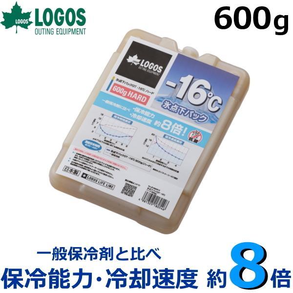 日本製 抗菌仕様 ロゴス 氷点下パックGT-16℃・ハード600g 保冷剤 キャンプ キャンプ用品 アウトドア アウトドア用品 BBQ バーベキュー 保冷パック LOGOS