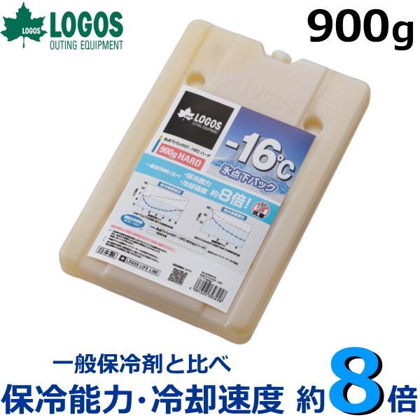 日本製 抗菌仕様 ロゴス 氷点下パックGT-16℃・ハード900g 保冷剤 キャンプ キャンプ用品 アウトドア アウトドア用品 BBQ バーベキュー 保冷パック LOGOS
