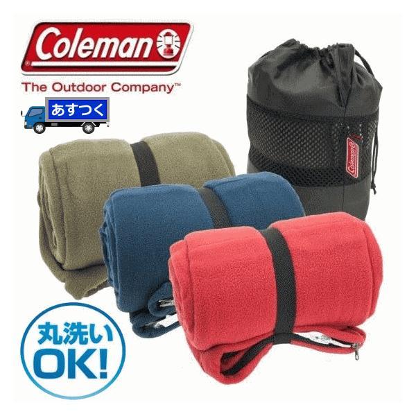 寝袋 シュラフ Coleman 寝袋 フリース スリーピングバック SLEEPING BAG コールマン 寝袋 レクタングラー型 コールマン 封筒型 フリースネブクロ 夏用|try3