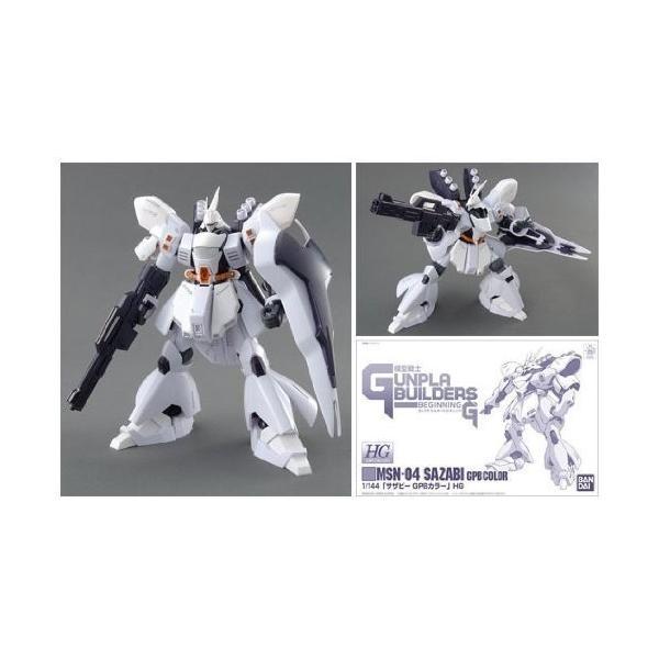 模型戦士ガンプラビルダーズ/HG1/144白サザビーGPBカラー|try7474