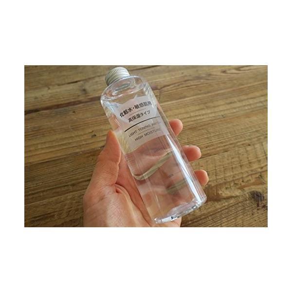 無印良品 化粧水 敏感肌用 高保湿タイプ(大容量) 400ml try7474