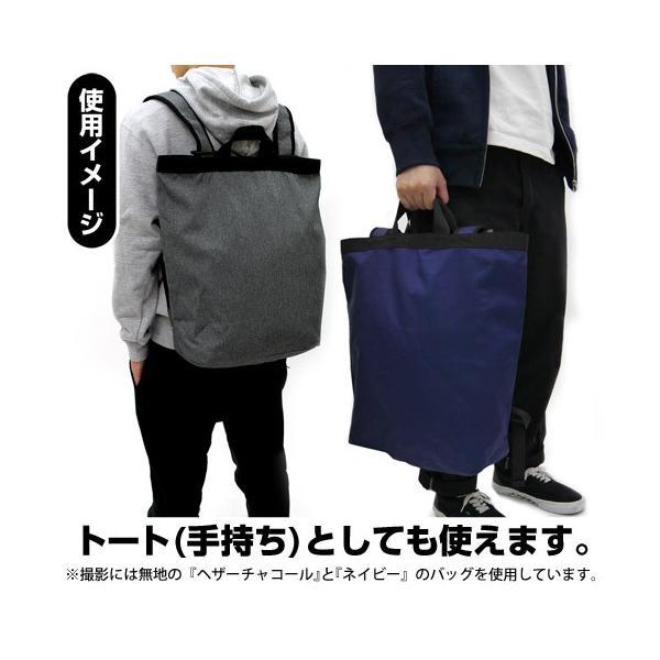 祈願 日本一周釣行脚 2wayバックパック BLACK|tryangleshop|02