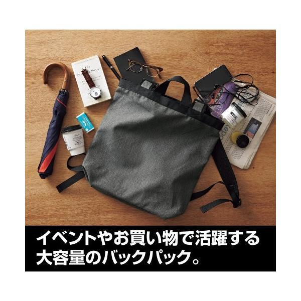 祈願 日本一周釣行脚 2wayバックパック BLACK|tryangleshop|04