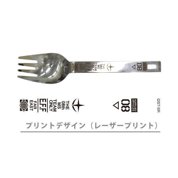 ヌードルスプーン 機動戦士ガンダム 第08MS小隊/第08MS小隊|tryangleshop|02