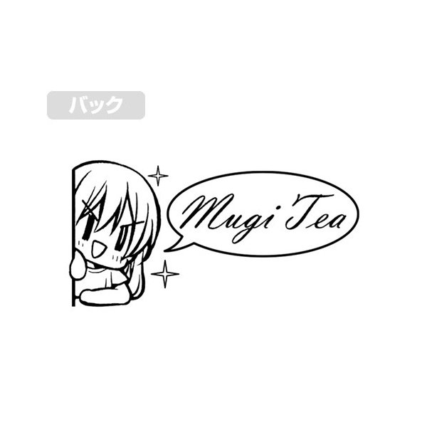 THIS IS A MUGI TEA!! Tシャツ [スローループ]|tryangleshop|03