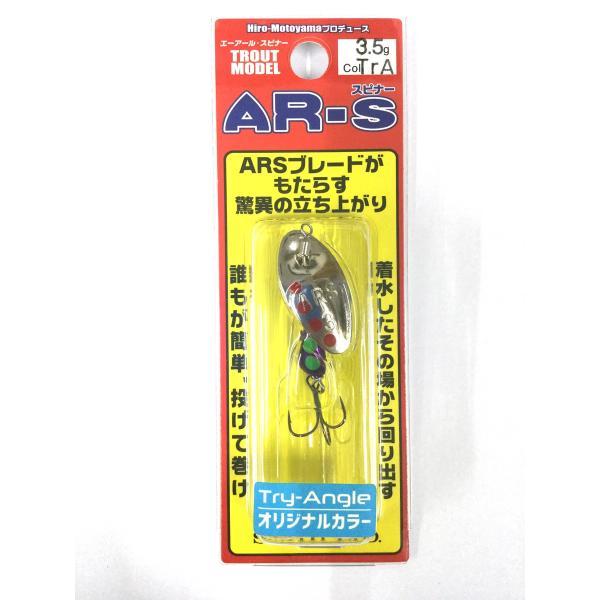 スミス(SMITH) スピナー AR-Sトラウトモデル 3.5g|tryangleshop