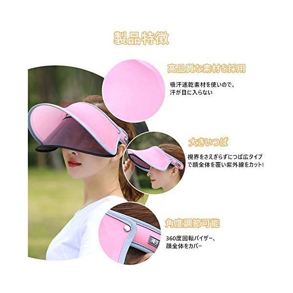 SANMU 日除け帽子 レディース サンバイザー 紫外線対策 日焼け対策 ハット バイザー 2重 構造 二種類 視界良好 通気性抜群 (ピンク)|trywall|02