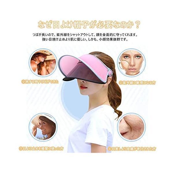SANMU 日除け帽子 レディース サンバイザー 紫外線対策 日焼け対策 ハット バイザー 2重 構造 二種類 視界良好 通気性抜群 (ピンク)|trywall|03