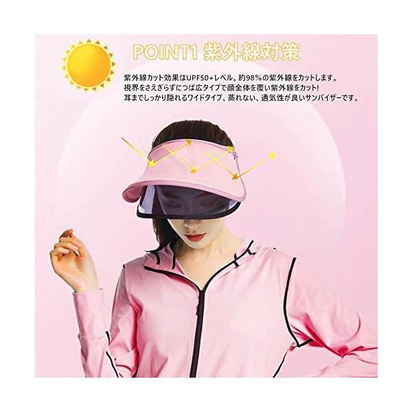 SANMU 日除け帽子 レディース サンバイザー 紫外線対策 日焼け対策 ハット バイザー 2重 構造 二種類 視界良好 通気性抜群 (ピンク)|trywall|04