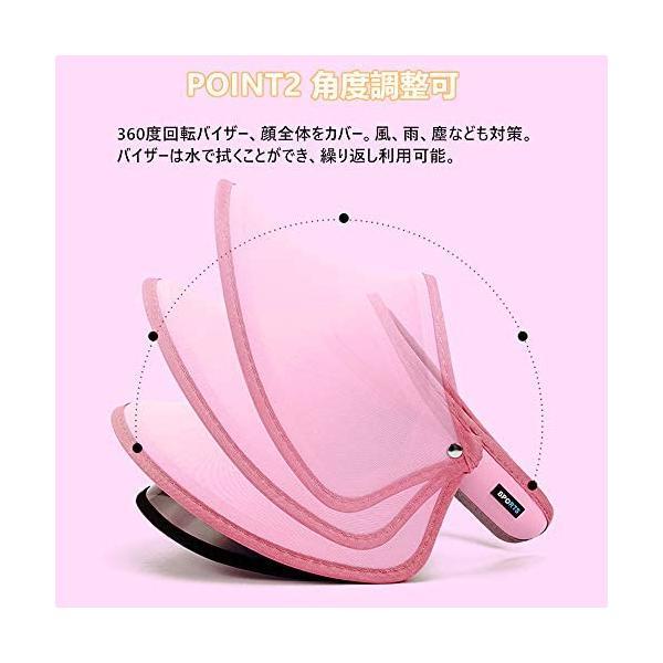 SANMU 日除け帽子 レディース サンバイザー 紫外線対策 日焼け対策 ハット バイザー 2重 構造 二種類 視界良好 通気性抜群 (ピンク)|trywall|05