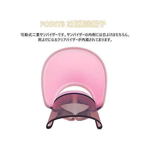 SANMU 日除け帽子 レディース サンバイザー 紫外線対策 日焼け対策 ハット バイザー 2重 構造 二種類 視界良好 通気性抜群 (ピンク)|trywall|06