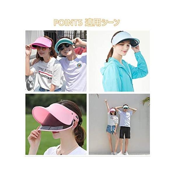 SANMU 日除け帽子 レディース サンバイザー 紫外線対策 日焼け対策 ハット バイザー 2重 構造 二種類 視界良好 通気性抜群 (ピンク)|trywall|08