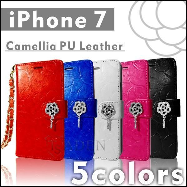 iPhone7 ケース 手帳型 カメリア アイフォン アイホンカバー スマホケース プレゼント ブランド 横