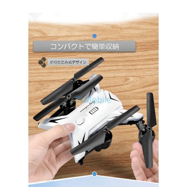 ドローン 安い KY601S 500万画素 と4K  宙返り 部品有り ビデオ有り 気圧センサー搭載 ヘッドレスモードカメラ付き 空撮 WIFIFPV 4軸 スマホ 遠隔操作リモコン tsmobile 03