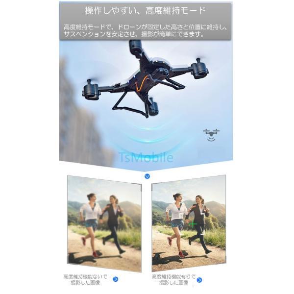 ドローン 安い KY601S 500万画素 と4K  宙返り 部品有り ビデオ有り 気圧センサー搭載 ヘッドレスモードカメラ付き 空撮 WIFIFPV 4軸 スマホ 遠隔操作リモコン tsmobile 04